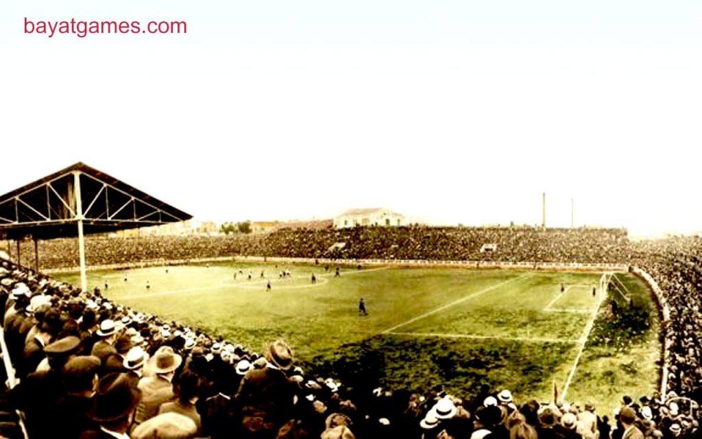 สนามฟุตบอล กัมเดลาอินดุสเตรีย